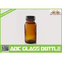 Quality Medicine Tablet 200ml Amber Glass Bottles For Ppharmaceutical Industrial Use wholesale