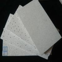 Quality Mineral Fiber Board (various design and thickness) wholesale