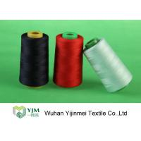 Quality 5000Yards 40/2 Sewing Polyester Thread For Suits, Trousers, Coats Sewing wholesale