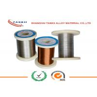 Quality 0.12mm Precision Resistance CuNi6 Copper Nickel Alloy Wire for Electric Relay wholesale