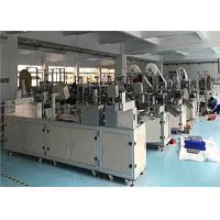 China Heavy Duty Non Woven Face Mask Making Machine Medical Grade Sanitary on sale