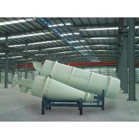 Buy cheap Cyclones cyclones equipment  in mine from wholesalers
