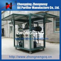 Quality Pollution-Free Enclosed Dielectric Oil Purifier Machine, Dielectric Oil Purification Plant wholesale