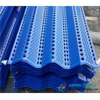 Buy cheap Wind Proof Made Against Winds and Dusts, Made by Perforated Metal from wholesalers