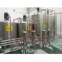 Quality Syrup Melting Powder Fruit Juice Processing Equipment 1000L-5000LPH wholesale