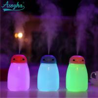 Quality Commercial Portable Aroma Air Humidifier 0.003mm Nanometer Grade Ultra Fine Mist wholesale