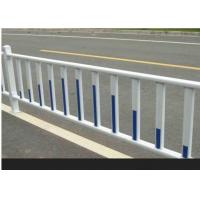 Quality Government Dedicated Road Fence Barrier , PVC Coated Traffic Barrier Fence Durable wholesale