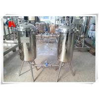 Quality Beverage Water Purification Systems Two Regeneration With Stainless Steel Tank wholesale