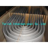 China Condenser / Heat Exchanger Nickel Alloy Tubing With High Antioxidant Properties on sale