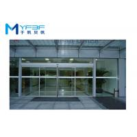 Quality Automatic Sliding Glass Door Opener With Self Learning And Self Checking Functions wholesale