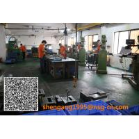Dongguang Shengang Precision Metal& Electronic Co.,Ltd.