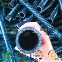 Quality Fabric reinforced silicone radiator hoses ;air hoses wholesale
