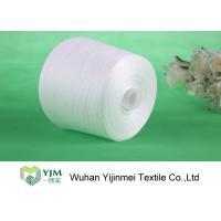 Quality Raw White 100% Polyester Spun Yarn High Tenacity For Sewing wholesale