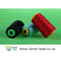 Cheap Excellent Evenness Polyester Core Spun Thread Dyed Ring Spun For Sewing for sale