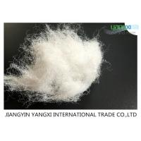 Quality 8 Denier Functional Fiber / Conjugated Polyester Fiber Anti Static For Faux Fur wholesale