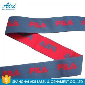 Quality Spandex Webbing Tape Jacquard Elastic Waistband Soft Underwear Custom Logo wholesale