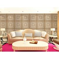 Cheap Customized Auditorium Deco Material 3D Wall Board / Leather 3D Wall Paper Light for sale