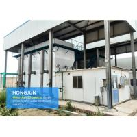 Quality 10tph Deionizer Ground Water Purification Systems With Epoxy Coating Carbon Steel Material wholesale