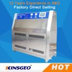 Quality Steel Plate Professional UV Testing Machine OEM / ODM Available KJ-9029 wholesale