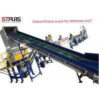China OEM Color Plastic HDPE Recycling Plant PP PE HDPE Crushing Washing Drying on sale