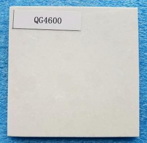 Quality Engineering quartz stone countertops ceasar stone Organic white 4600 wholesale