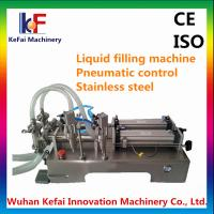 China e-liquid mixing machine filling machine on sale