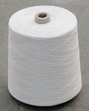 China 100% polyester spun yarn 30s/1 close virgin on sale
