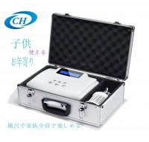 Quality hydrogen spaChuanghui Popular Portable Bath Machine Active FCC/CE/PSE/NQS MCS-II wholesale