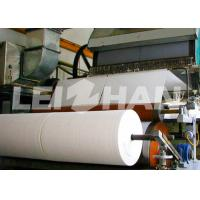 Quality 2 Lines Facial Tissue Paper Machine , Quick Toilet Roll Manufacturing Machine wholesale