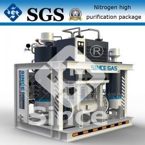 Quality Plus Carbon Remove Oxygen High Purity PSA Nitrogen Gas Purifier System wholesale