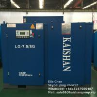Quality Oil Lubricated Screw Air Compressor / 50hp 45kw 116psi Air Cooled Stationary Instrument wholesale