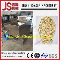 Quality Automatically Stainless Steel Peanut Half Separating Machine Easy To Use wholesale