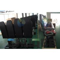 Quality Theater 5D 6D 7D dynamic chair Motion Theater Chair Colorful 1 Person / Set Motion Cinema Chair wholesale