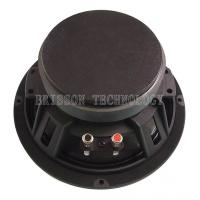 4 ohm 60w Mid Bass Car Loudspeakers , Replacement 8 Inch Midrange Speakers CE