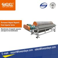 Quality Permanent Fine Ore Drum Type Magnetic Separator For Mining 3.5KW 380V 20 - 40m3/H wholesale