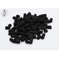 Quality Coal Impregnated Activated Carbon Pellets Remove Pollutants From Air And Gas wholesale