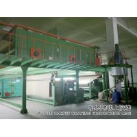 Quality Durable Machine Woven Rugs Carpet Coating Production Line 50 KW Total Power wholesale