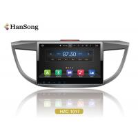 Quality 10.1 Inch Honda Crv Dvd Player Ddr 2Gb Ram Optional Android 7.1 OS wholesale