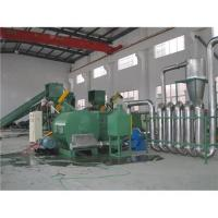 Quality Plastic machinery ( PP PE Film recycling machine) wholesale