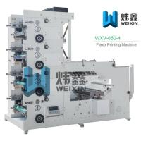 Cheap Flexo Gravure Printing Machine for sale