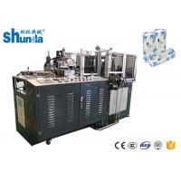 China Waterproof Toilet Paper Holder Making Machine Full Automatic 14kw on sale