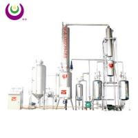 Quality (Black to yellow)Small capacity used engine oil distillation machine / used lube oil recycling machine /waste refinery wholesale