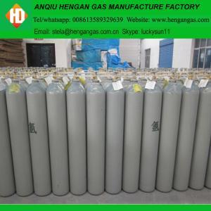 China 2016 NEW Oxygen Argon Hydrogen Helium Nitrogen Gas Cylinder Hydrogen Gas Price on sale
