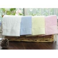 Quality Customized Dobby Soft Hotel Face Towel 100% Cotton Face Towel wholesale