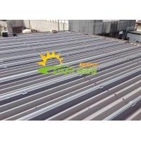 Quality Mounting Flexible Solar Panel Pv Rails Roof Mounting Aluminum Reliable Construct wholesale