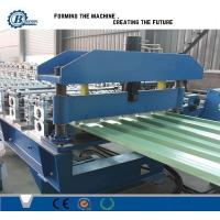 Quality 345MPa Metal Roofing Roll Forming Machine wholesale