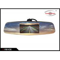 Quality 1500 cd/m2 Frameless Auto High Brightness Car Rearview Mirror Monitor, Ultra Bright LCD Hidden Touch Control wholesale