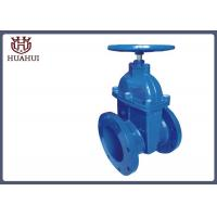 Plat Face Flange Resilient Gate Valve , Stop Water Resilient Seal Gate Valve