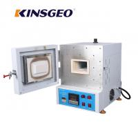 Quality 380V 5KW 550×570×630mm 1200 Degree High Temperature Electric Ceramic Muffle Furnace wholesale