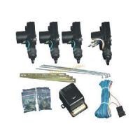 Quality Car Central Locking System (CL-HH-501) wholesale